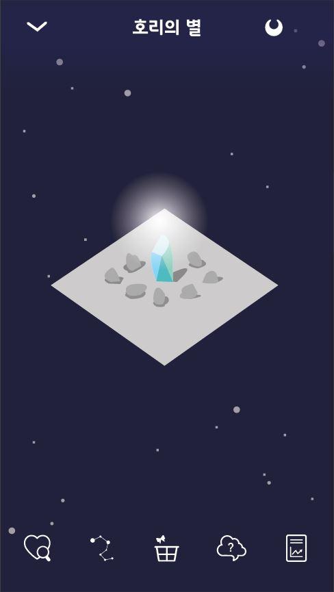 9호리의 별2